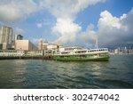 hong kong  china   may 30  2015 ... | Shutterstock . vector #302474042