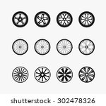 Постер, плакат: Bike wheels car wheels