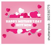 happy mother day vector | Shutterstock .eps vector #302530775