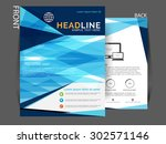 vector flyer  brochure ... | Shutterstock .eps vector #302571146