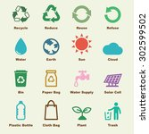 recycle elements  vector... | Shutterstock .eps vector #302599502