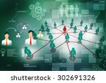 business network concept | Shutterstock . vector #302691326