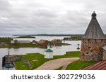 the solovetsky islands. top... | Shutterstock . vector #302729036