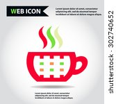 cup web icon  flat  vector. cup ...