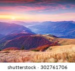 Stock photo colorful autumn sunrise in the mountains 302761706