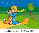 parting of the little prince... | Shutterstock .eps vector #302763002