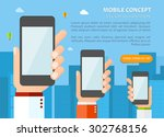 flat design vector illustration ... | Shutterstock .eps vector #302768156