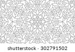 rich decorated calligraphic... | Shutterstock .eps vector #302791502