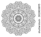 vector beautiful deco mandala.... | Shutterstock .eps vector #302803895