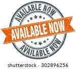 available now round orange... | Shutterstock .eps vector #302896256
