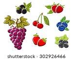 Sweet Juicy Berries With Bunch...