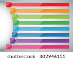 colorful glass rectangle... | Shutterstock .eps vector #302946155