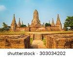 Wat Chaiwatthanaram. Ayutthaya...