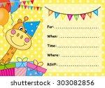invitation card birthday | Shutterstock .eps vector #303082856