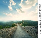 the majestic great wall ... | Shutterstock . vector #303117335