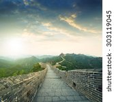 the majestic great wall ... | Shutterstock . vector #303119045