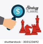 business strategy design ... | Shutterstock .eps vector #303123692