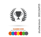 first place cup award sign icon.... | Shutterstock .eps vector #303136955