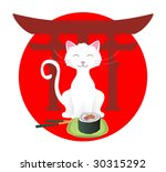 happy cat with sushi | Shutterstock .eps vector #30315292