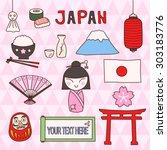 Set Of Japan Theme Cute Clip...