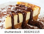 Cheesecake Slice With Melted...