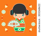 vector illustration of japanese ... | Shutterstock .eps vector #303268622
