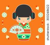vector illustration of japanese ... | Shutterstock .eps vector #303268622