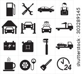car service icons set. | Shutterstock . vector #303289145
