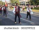 zagreb  croatia   august 04 ... | Shutterstock . vector #303299522