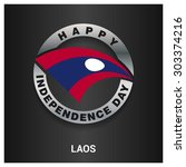 happy laos independence day...   Shutterstock .eps vector #303374216