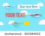 flying planes set with the... | Shutterstock . vector #303384032
