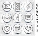 digital technology and... | Shutterstock .eps vector #303430508