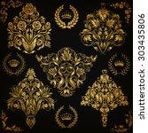Set Of Gold Damask Ornaments....