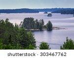Lake Kabetogama, Evening, Voyageurs National Park, Minnesota, USA