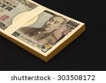 one million yen of wad   close... | Shutterstock . vector #303508172