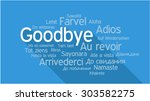 goodbye in different languages  ... | Shutterstock .eps vector #303582275