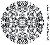 black and white mandala round... | Shutterstock .eps vector #303685955