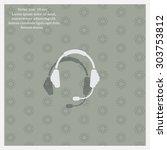headphone icon | Shutterstock .eps vector #303753812