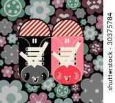 cute shoes | Shutterstock .eps vector #30375784