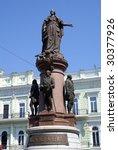 monement catherine the great in ... | Shutterstock . vector #30377926