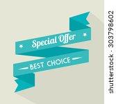 ribbon digital design  vector... | Shutterstock .eps vector #303798602