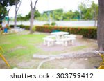 defocused and blur image of...   Shutterstock . vector #303799412