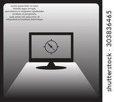 compass. icon. vector design