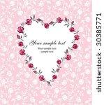 design elements   Shutterstock .eps vector #30385771