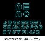 snake stripe font set. thin 3d   Shutterstock .eps vector #303862952