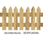 wooden fence wall vector | Shutterstock .eps vector #303916046