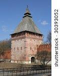 The Smolensk Kremlin Tower ...