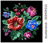 color bouquet of wildflowers ... | Shutterstock .eps vector #303939212