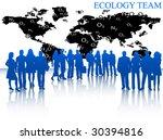 illustration of ecology team | Shutterstock .eps vector #30394816