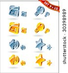 3d vector icons. united sets 9  ... | Shutterstock .eps vector #30398989